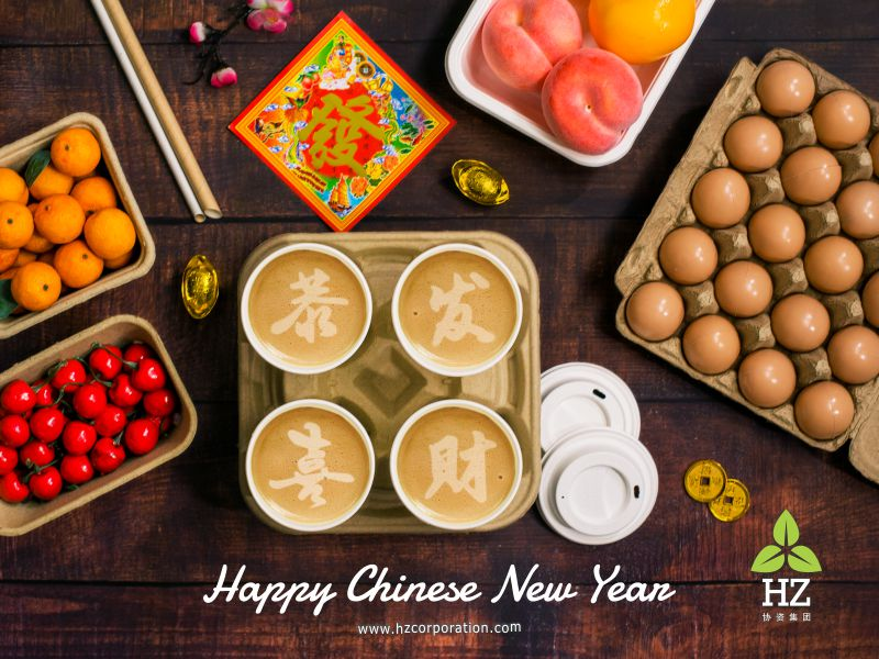 Happy New Year 2020, Chinese, holiday, party, New Year, 2020, New Year 2020, 2020, Life, Peace, Prosperity, Happiness, Good, Health, celebration, 新年, 新年快乐, 新年快樂, 恭喜发财, 鼠年, chinese new year, happy chinese new year, Gong Hei Fatt Choi, gong hei fat choi, kongheyfatchoy, gong xi fa cai, gong xi fa chai, new year, 2020, seasons greeting